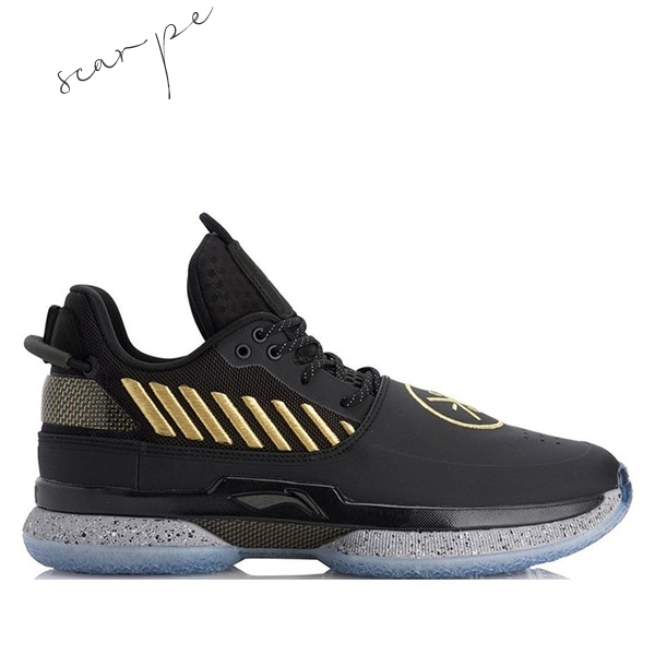 "Vendite Li Ning Way Of Wade 7 ""First Born"" Nero (ABAN079-7) Scarpe Online"