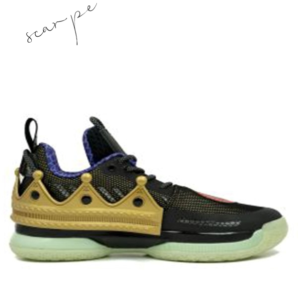 "Vendite Li Ning Way Of Wade 7 ""Rick Ross"" Nero Oro (TBD) Scarpe Online"