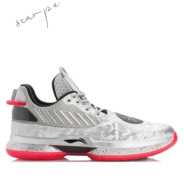 "Vendite Li Ning Way Of Wade 7 ""Veterans Day"" Argento Gris (ABAN079-3) Scarpe Online"