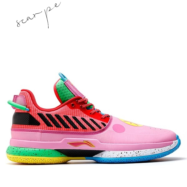 "Vendite Li Ning Way Of Wade 7 ""Year Of The Pig"" Multicolore (TBD) Scarpe Online"