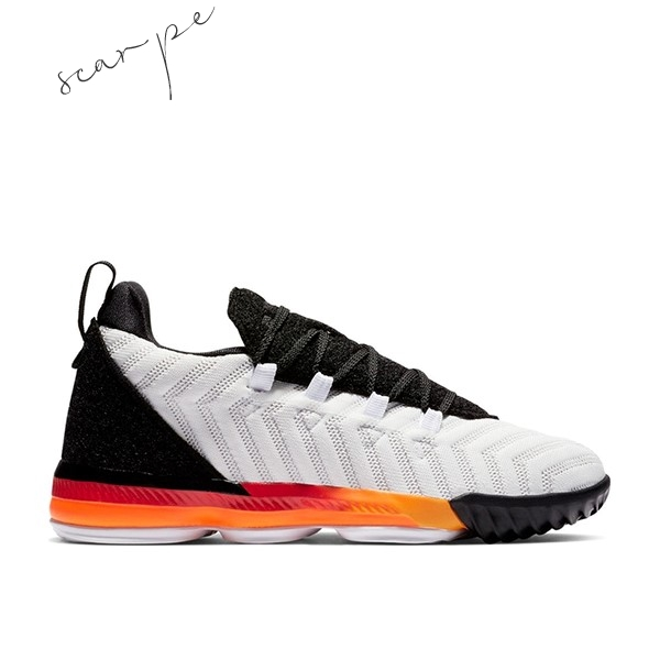 "Vendite Nike Lebron XVI 16 (PS) ""Space Travel"" Bianca (AQ2467-188) Scarpe Online"