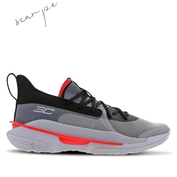 "Vendite Under Armour Curry 7 (GS) ""Undrtd"" Gris (3022113-100) Scarpe Online"